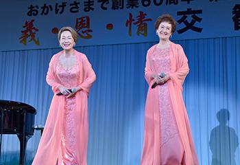 2014年 由紀さおり様・安田祥子様 スペシャルコンサート