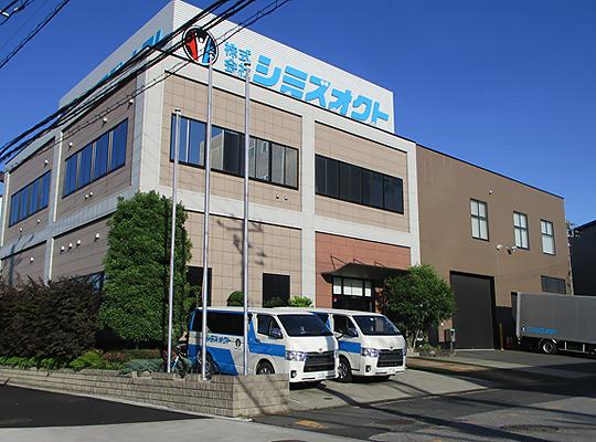 杉本興業㈱旧東京中央支店建物賃貸借