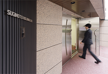 杉本第2ビル 研修センター
